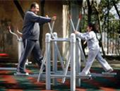 Open Spaces Fitness Sports Equipments